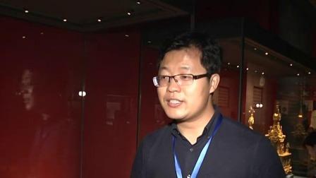 故宫:创新之地养心殿 拥有最早的玻璃风扇计算器 每日新闻报 20190809 高清版
