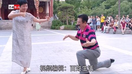 迎泽公园《新疆舞》邓建国老师与溪老师激情幽默动感共舞