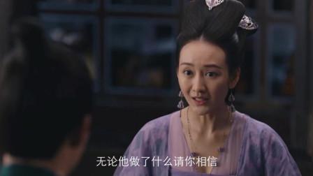 《九州缥缈录》刘昊然眼睛怎么了,一只大一只小,一看就没睡好