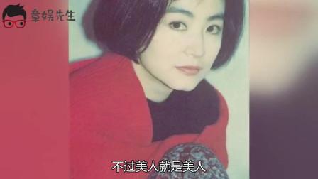 林青霞年轻时有多美?被称为东南亚第一美女,50年才出一人