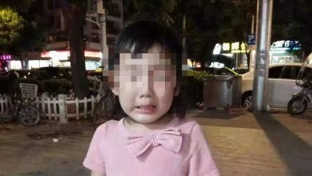 福建一妈妈带3岁女儿下楼扔垃圾 因分类过于投入把孩子弄丢