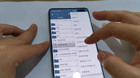 三星手机简单教程 改成Note10/Note10+ 微博/空间小尾巴