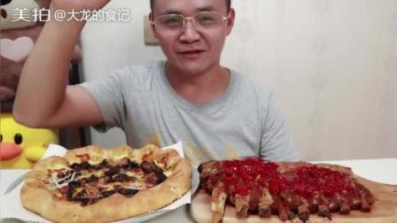 牛肉芝心披萨 手抓排骨