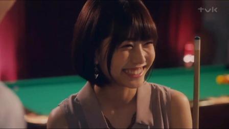 日剧《咖啡遇上香草》第六集:霸总没被闺蜜抢到手,女主终舒一口气。