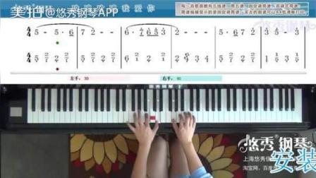 玫瑰玫瑰我爱你B 简谱钢琴教学视频_悠秀