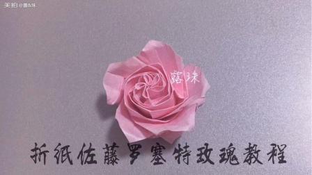 一纸折制独特颜值超高的玫瑰花教程来了!