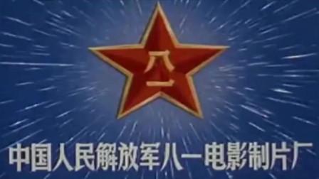 """百看不腻大进军, 率西北军追歼""""马家军""""之二"""