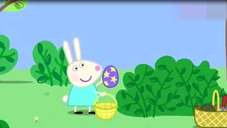 只有大孩子们找到了彩蛋