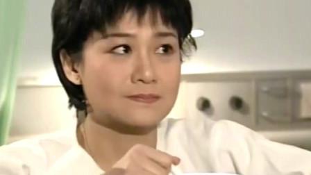 刑事侦缉档案:阿姨住院田哥暖心送鸡粥!两人回想往事,很甜蜜!