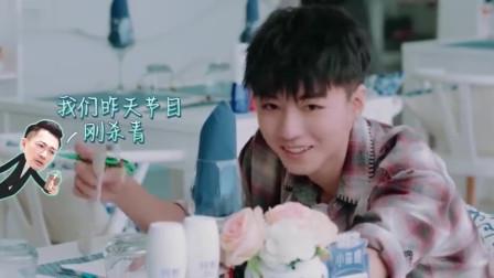 王俊凯请教苏有朋珍珠奶茶做法,好喝奶茶的窍门学起来!