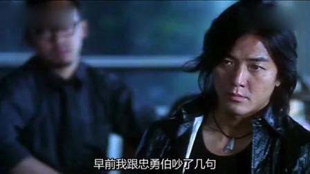 陈浩南点烟的姿势太帅了,这个镜头我看了不下10遍