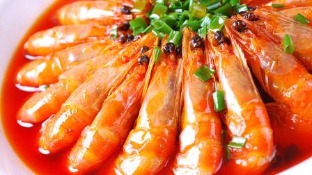 大厨教你油焖大虾的做法,教程详细简单易学,外壳焦脆虾肉鲜嫩