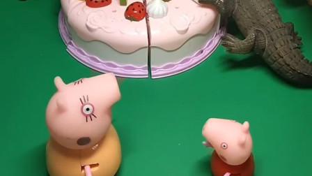 僵尸在吃猪妈妈给乔治买的生日蛋糕,大鳄鱼来把他们赶跑了,乔治有生日蛋糕吃了!