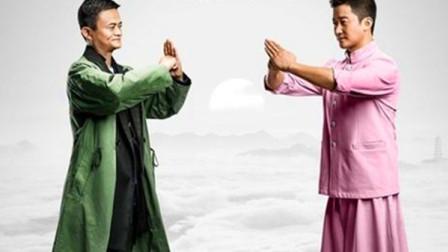 吴京和马云拍《功守道》,声称不敢真打,因为马云说了这句话