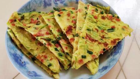 西葫芦鸡蛋饼,做法简单又好吃的早餐,从此告别路边摊