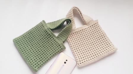 钩针编织时尚简约网格手拎袋出门非常实用的一款小包最新花样大全