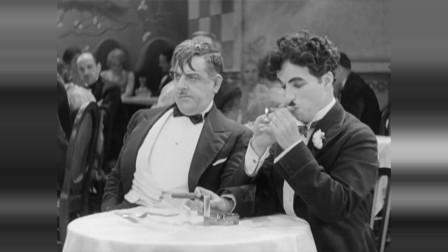 卓别林经典电影片段:两个醉汉上餐厅,因为点雪茄,闹出了大笑话