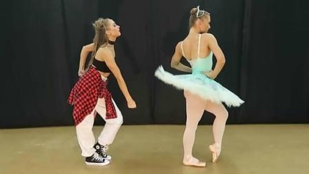 两姐妹舞蹈对决,热情桑巴对决芭蕾舞,谁跳的好看?