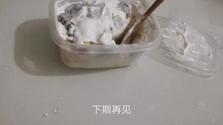 吃自己制作的水果盒子蛋糕