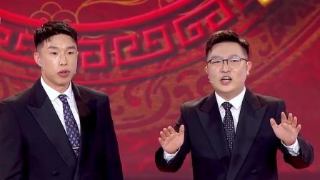 亚洲第一男子天团DYS48了解下,烧饼疯狂给曹鹤阳挖坑