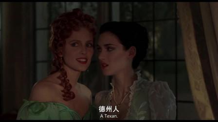 惊情四百年:美女的闺蜜太富有,让男友都不敢娶她