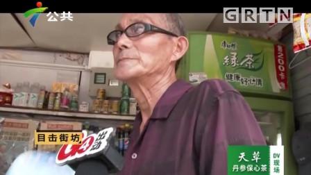 深圳:汽车维修店突发大火,火光冲天,消防前往处置