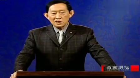 百家讲坛:刘邦为什么能够战胜项羽?听听王立群怎么说