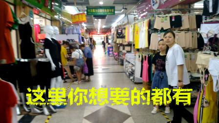 东莞最大的时装批发城,看看生意怎么样,真的能赚钱吗?