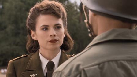 美国队长1:美女军官被新兵质疑英国口音,马上用实力教他做人