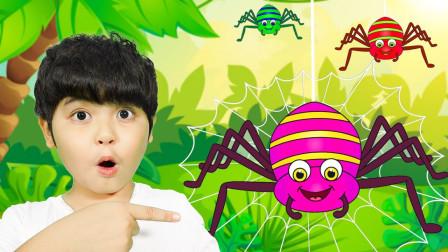 奇怪了!这是什么蜘蛛啊?为何萌宝小正太睁大眼睛看?儿童亲子游戏玩具故事