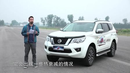 """""""硬汉的较量"""":荣威RX8、郑州日产途达、大通D90横评"""