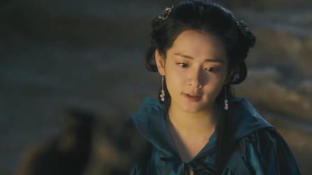 《九州缥缈录》吕归尘看小舟的眼神,和看羽然的不一样!