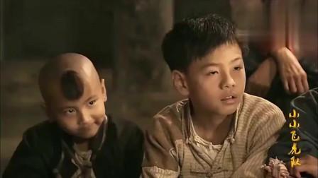 小小飞虎队:孩子们还是非常的天真,信魔术师能变出金鱼!