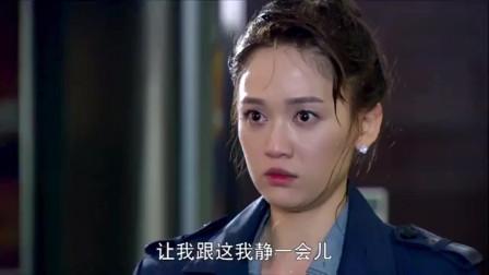 佳玉淋着雨跑向老公认错,老公开始非常气愤,转身却看到了爱情!