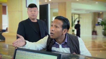 富二代长得磕碜被前台小姐看不起,当场怒了:信不信我把酒店买下