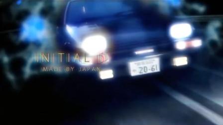【頭文字D】INITIAL D AE86 x AKINA - PROJECT D -