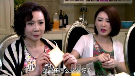 老公来台湾做北京美食,大人都夸他能干,然而老婆已经看穿一切!