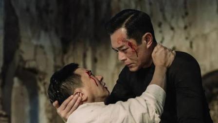 《使徒行者2》张家辉痛苦倒在血泊中古天乐这无悔表情让人心疼