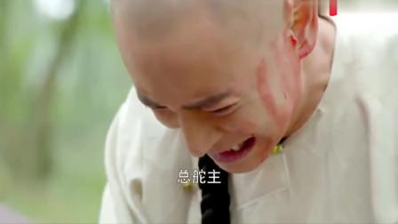 鹿鼎记:阿珂终于发现小宝的好,得知小宝被抓,竟为他担心不已