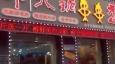 吃火锅出意外 辣油飞溅烫伤顾客 每日新闻报 20190810 高清版