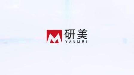 研美化妆品宣传片(5分钟版)—护航人影视摄制