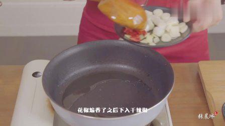 不要小看素菜,宫保杏鲍菇这么做麻辣鲜香,吃起来比肉都好吃!