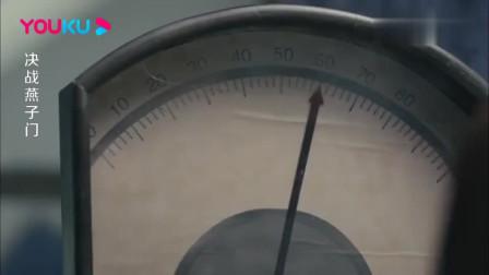 小伙在饭店吃霸王餐吃了十斤牛肉结果上称一称体重才八斤