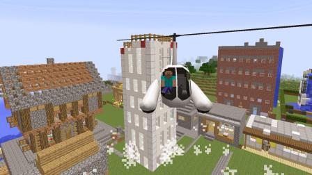 大海解说 我的世界建造我的王国ep147 开消防直升机灭火救恐龙