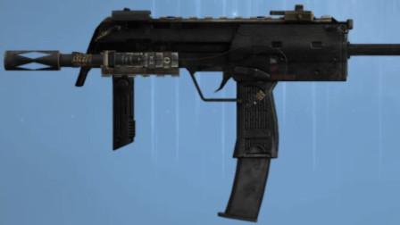 [游铭霖]使命召唤OL-MP7枪械评测