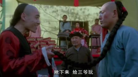 陈宝国成名作《神鞭》经典片段:神鞭大侠当街怒惩玻璃花