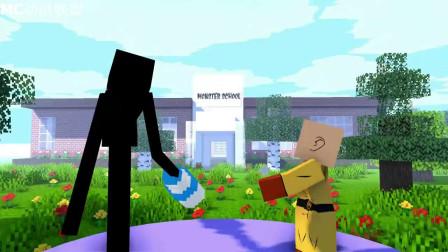 我的世界动画-怪物学院 vs 埼玉-剪刀石头布-KRMStudioZ