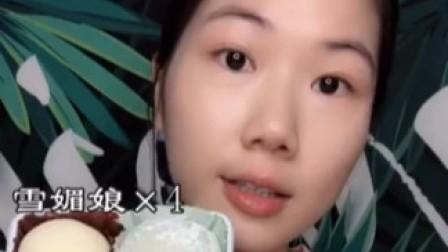【嘉玲妹儿】20190807最新一期搬运:肉松芋泥盒子+虎皮肉松卷+冰面包+雪媚娘