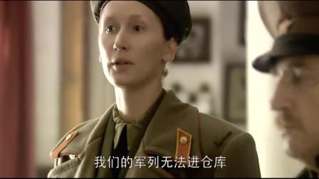 人间正道是沧桑:苏联军官上门找人,结果立青先摆领导人的照片