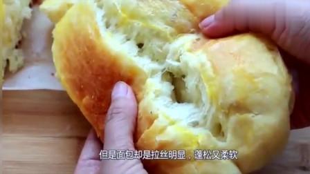 2个鸡蛋15克黄油,不揉面不油炸,拉丝排包做法,吃起来松软香甜